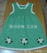 Aida Jia hand knit children's sweater skirt baby skirt baby skirt new D81(China (Mainland))