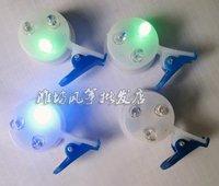 free shipping high quality Shinning Led Light for Large Kites LED light(lamp) with blue clip 20 pcs/lot 3 colors light