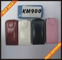 Free shipping --New high quality more colours leather case mobile phone cellphone for LG KM900 with vision package