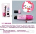 cleaner 100g 10pcs/lot usb keyboard convenient cleaner new Hello Kitty keyboard