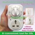 Good Quality Slience 3 Hours Automatic Countdown Energy Saving EU , US , UK , Converter Plug Socket
