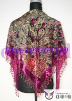 lot 5 Velvet peacock bead Shawl Wrap triangle Scarf P02