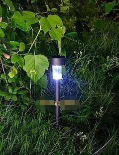 12pcs/lot plastic solar garden light,solar lawn light,solar lamp,solar lantern,Free shipping