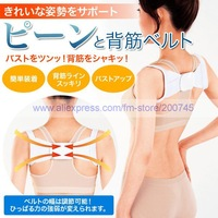 Free Shipping&Wholesale 10pcs/lot Chest Out Maintaining Good  Posture Simple And Cimfortable Design Piin To Sesuzi Women Belt