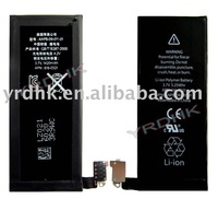 Wholesale for Iphone 4G Battery High Quality Free Shipping  Free Shipping DC881 dropshipping free shipping