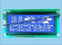 graphic LCD display module 192x64