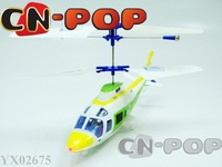 free shipping 3CH RC helicopter with light radio remote control helicopters indoor toy