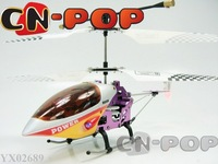 free shipping 3CH RC helicopter alloy body with infrared radio remote control helicopters indoor toy