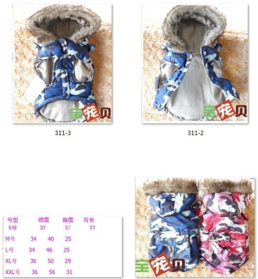 Novas Frete grátis outono e inverno roupas / roupa do cão / roupas para cães cão roupas de camuflagem casaco(China (Mainland))