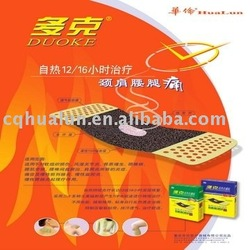 12 hours heat, fast pain relief patch, DUOKE analgesic heat plaster with TDP radiation layer(China (Mainland))