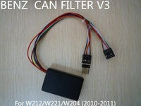Newest Ver,benz can filter,Support 2010-2012 ,w204 W221 W212 Can Blocker,NEC EIS FILTER