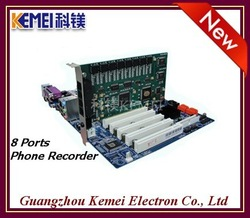 record telephone calls by 8 channels PCI telephone call recording card(China (Mainland))