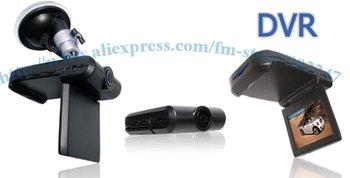 TFT Monitor Car Video Recorder Car DVR Car Camera Video Recorder car black box