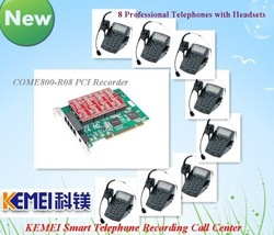 business telephone system recording device PCI card with business telephone system for business voice conversation recording(China (Mainland))