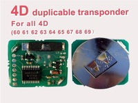 4D Duplicable chip For All 4D,transponder chip