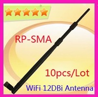 10pcs/LOT 12dBi Omni Antenna RP-SMA with Magnetic Base WIFI Antenna