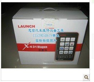 Newest Launch X431 Diagun(China (Mainland))