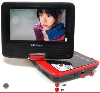 Free DHL shipping 2pcs/lot 7 inch,mobile DVD portable DVD RMVB television.EVD DVD player