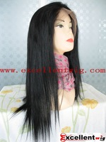 (FL-127)#1 18 inch 100% indian remy hair silky straight full lace wig in stock