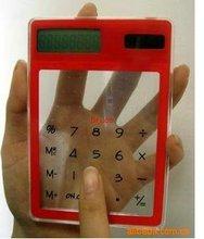 popular calculator solar energy