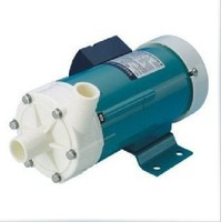 Resun MD40 Magnetic/Magnet Drive Pumps(52Lpm)