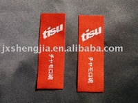 "clothing tags labels, size:0.75""x2.25"", Best information, Great fashion color, 4000pcs"