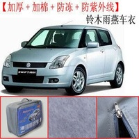 Suzuki Swift  car cover with zip wholesale / retail (all cars available) UPS EMS CPAM DHL