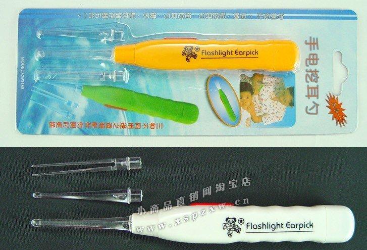 Free Shipping LED Flashlight Earpick - Ear Wax Cleaner Lighting Earpick - Curette ear scoop Brand New.(China (Mainland))