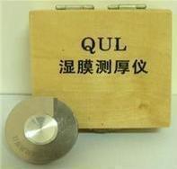 Wet Film Thickness Wheel 0~150um/200um/150-500um Free shipping wholesale retail and drop shipping