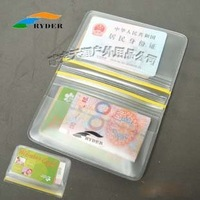 (Free Shipping)RDWB-051 Money WaterProof Pouch