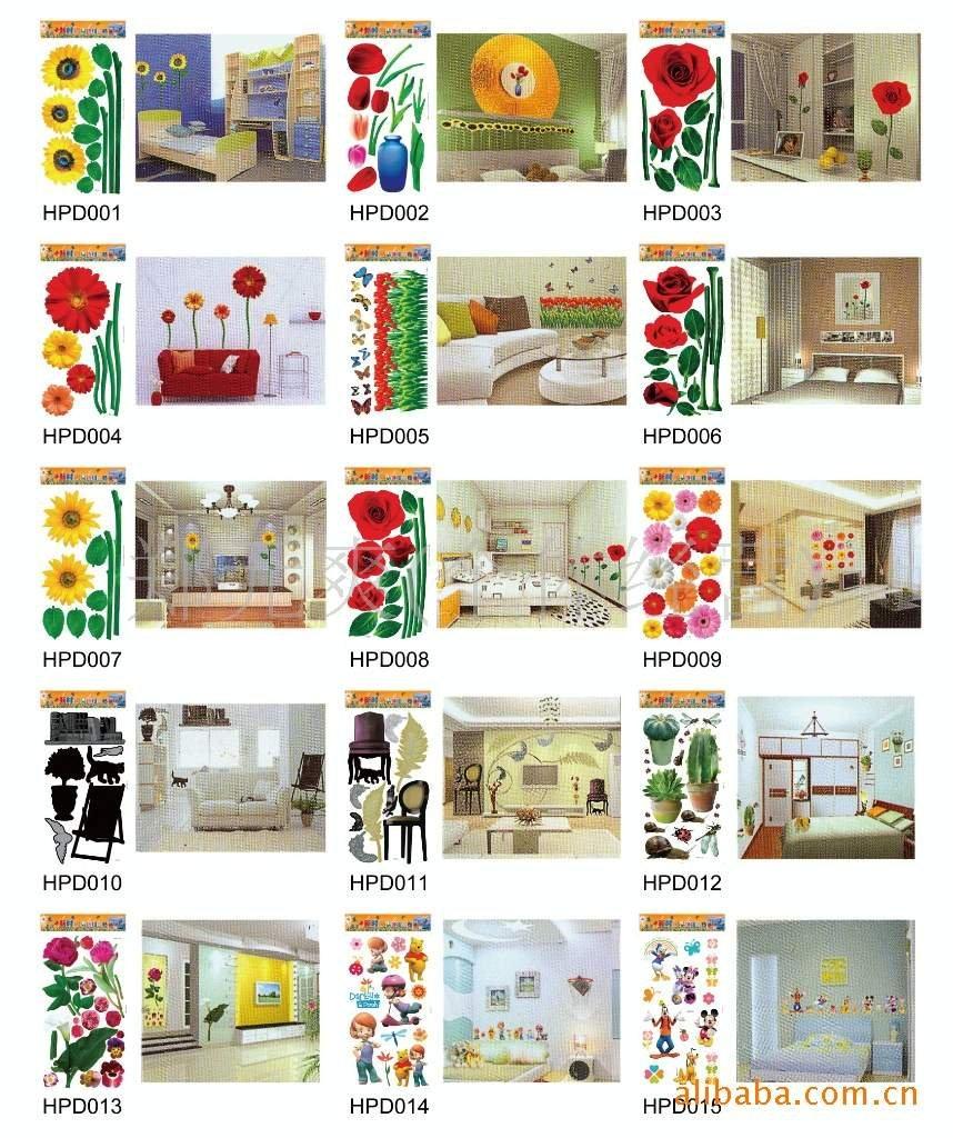 Ups Decorative Paper Price Comparison-Compare Ups Decorative Paper ...