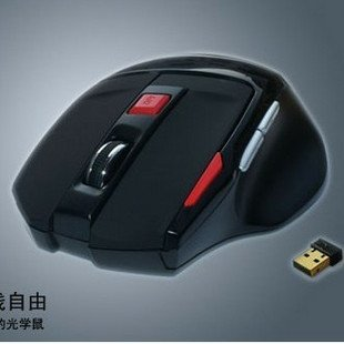 whole sale Wireless 2000DPI MAX Gaming Mouse retail package(China (Mainland))