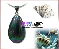 Wristban+free shipping (16X24)mm Black deepsea Tridacna pearl.Sea shells Water-drop shape pearl pendant,Mother of pearl