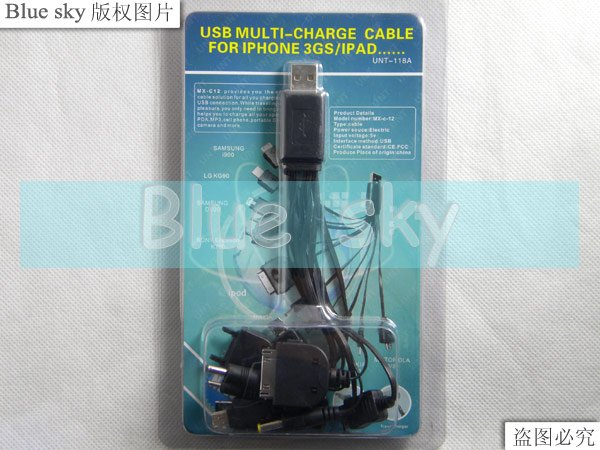USB cable for mobile phone charger with retail packing(China (Mainland))
