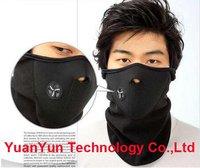 New Ski snow neck warmer face mask helmet for Skate/ Bike /Motocycle 10pcs/lot + Free shipping