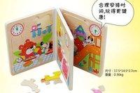Детское лего - 0497 3D