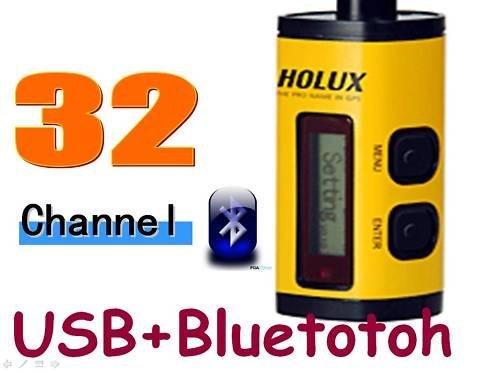 DHL Free Shipping, Data Logger Navigation Track X 10 Holux M-241 Bluetooth GPS Receiver(China (Mainland))