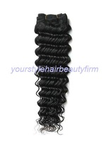 26 inch wefted hair extension 100grams deep weave color 1 free shipping