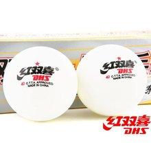cheap tennis balls wholesale