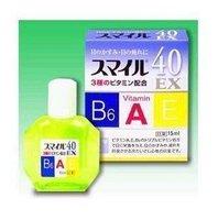 2 boxes Original Lion Smile 40EX Eye Drop (15ml) Cool formula