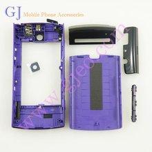wholesale free cellular phone