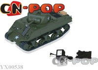RC tank M4 radio remote control tanks toys 1:30 scale free shipping