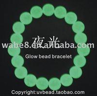 10mm glow bead bracelet