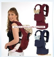 2 COLORS SOLID RED AND BLUE Baby Carrier
