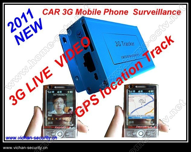 2011 NEW Car mobile phone monitoring system(China (Mainland))