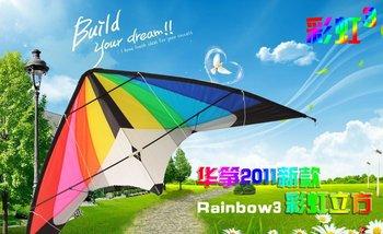 Hua Zheng Li 2011 Rainbow Stunt Kite Fang Caihong 3 s33