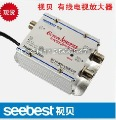 Free shipping, catv signal amplifer, Sat Cable TV Signal Amplifier Splitter Booster CATV 2 Output 20DB SEEBEST 8620D2