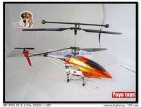 Детский вертолет на радиоуправление ! M5 4ch