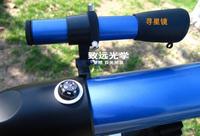 free shipping Jiehe, viewing \ Astronomical two telescopes CF50060 (blue)