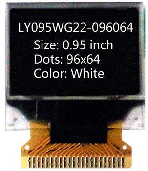0.95 inch  96x64 oled panel oled display oled